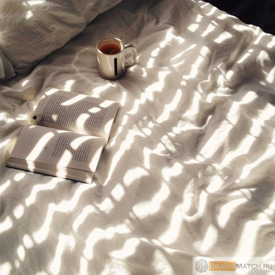 что нужно делать утром